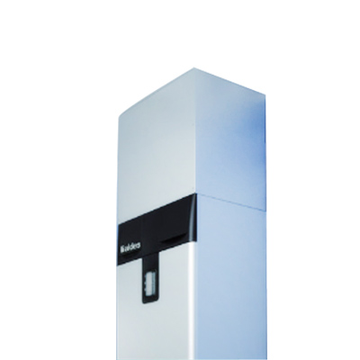 ALDES - Cache gaines télescopique (300 à 600 mm) pour centrales Dee Fly Cube 300 et 370 - 400x400px