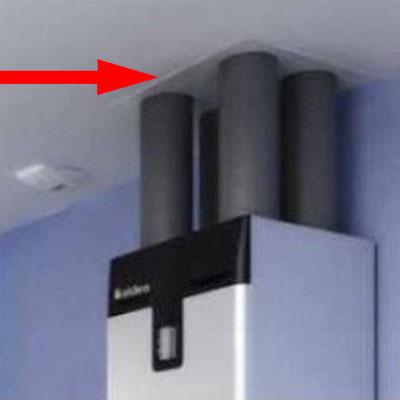 ALDES - Nourrice passage plafond pour Dee fly Cube 300 et 370. Protège les conduits de ventilation pour la traversée de plafond - ALDES 11023224 150x150px